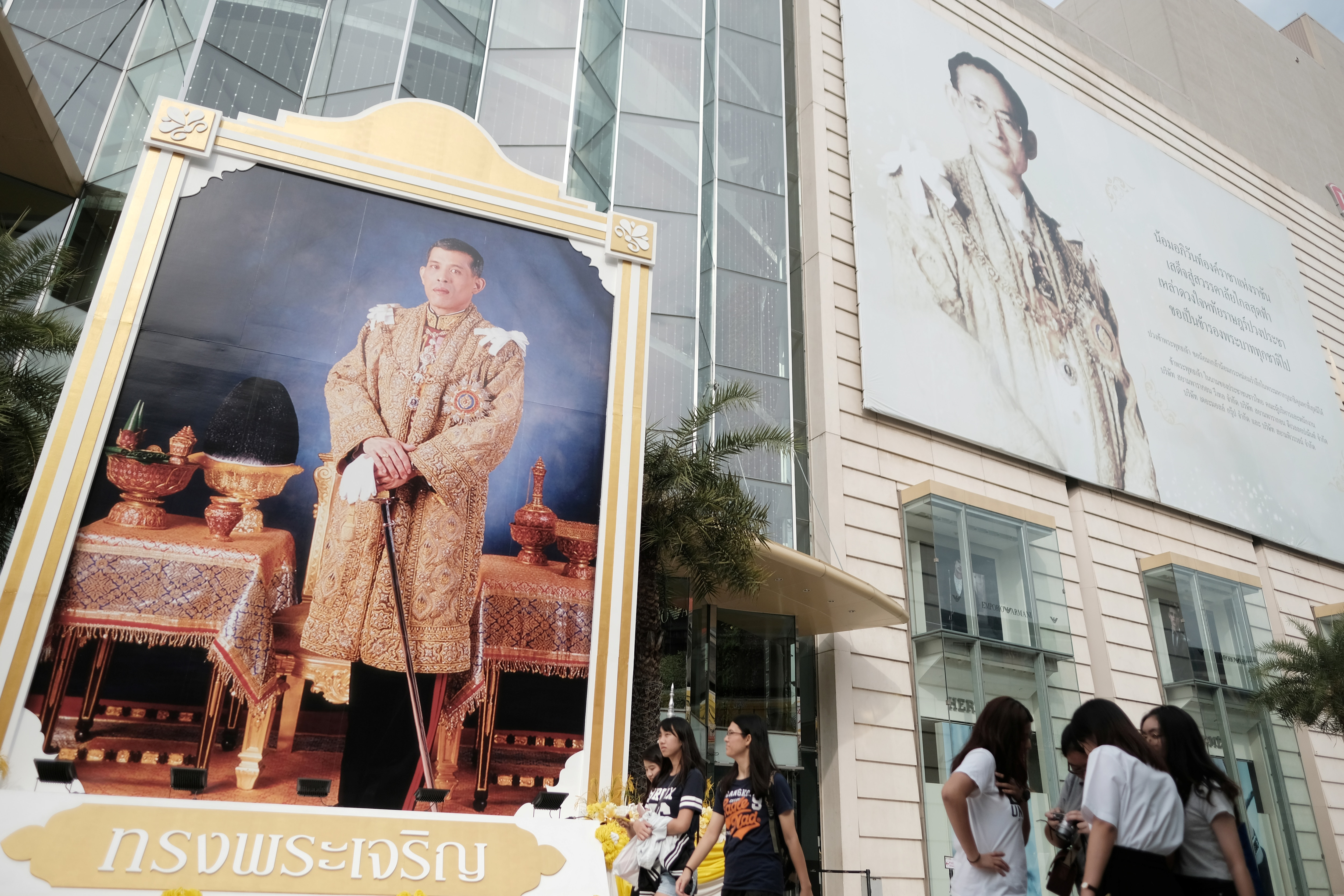 Thailand's New King Shows his Strength