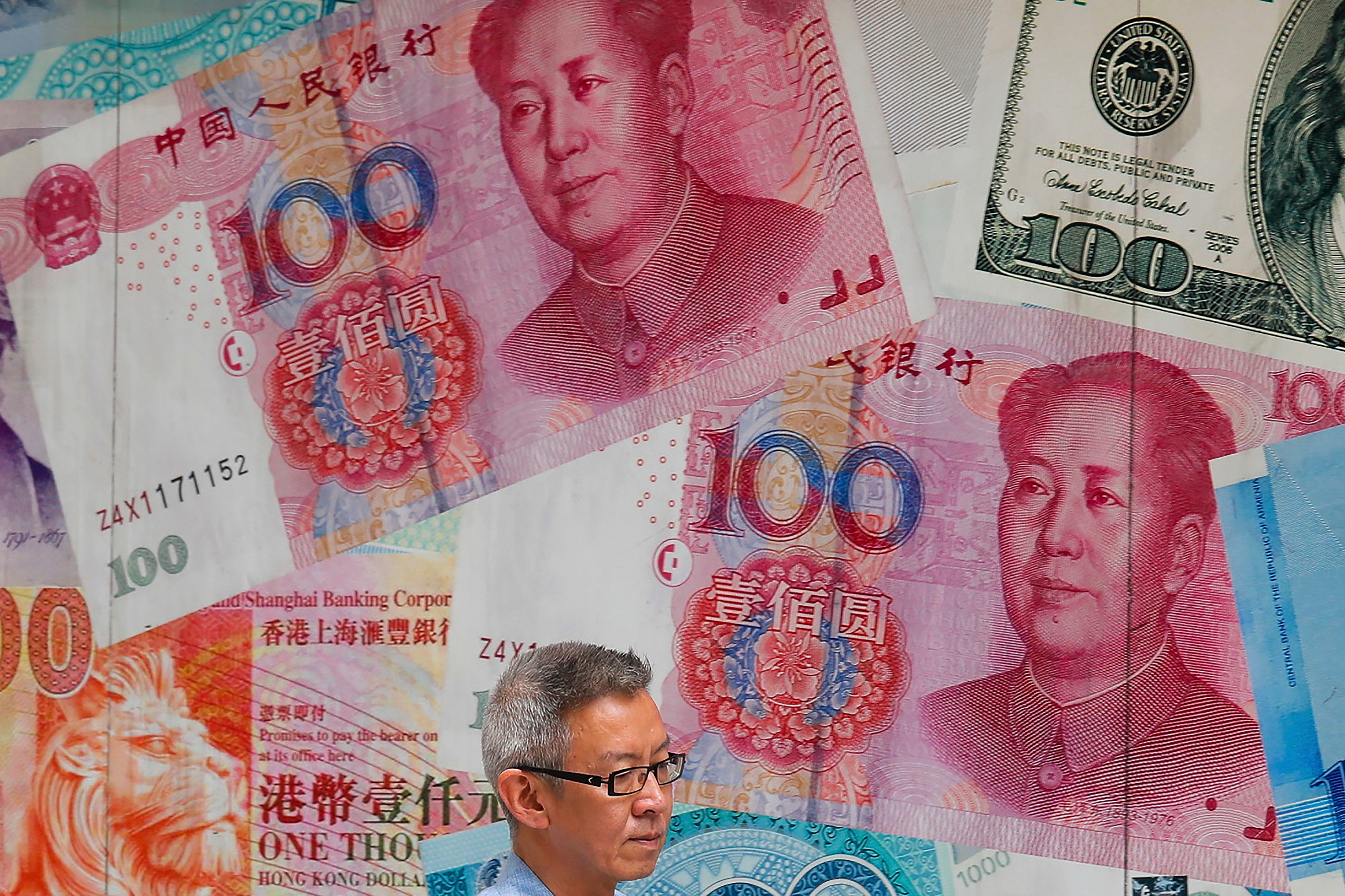 China S Digital Currency Takes Shape Will It Challenge Dollar Voice Of America English