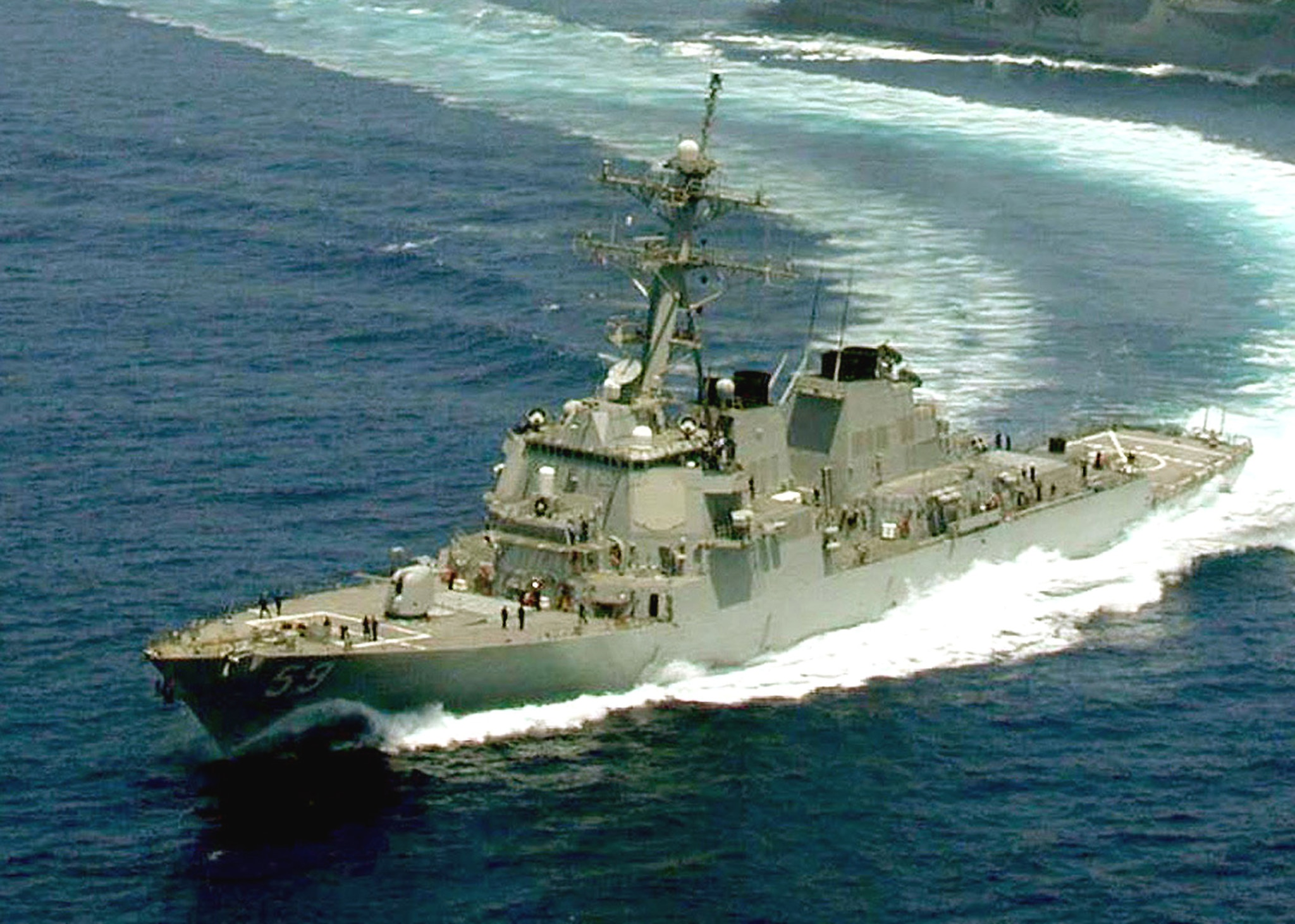 After China Protests Passage of US Warships, Tension Increases in Taiwan Strait