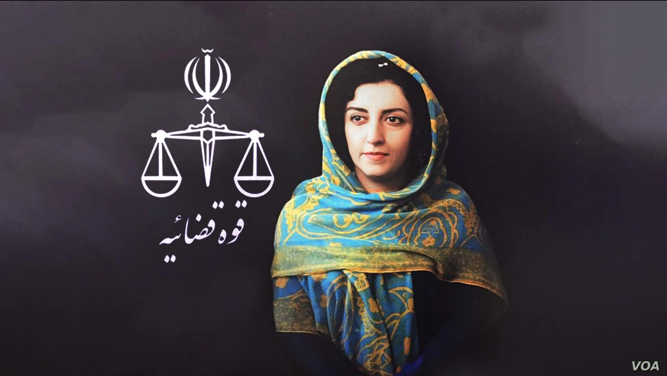 Jailed Iranian Journalist Mohammadi Out of Danger from...
