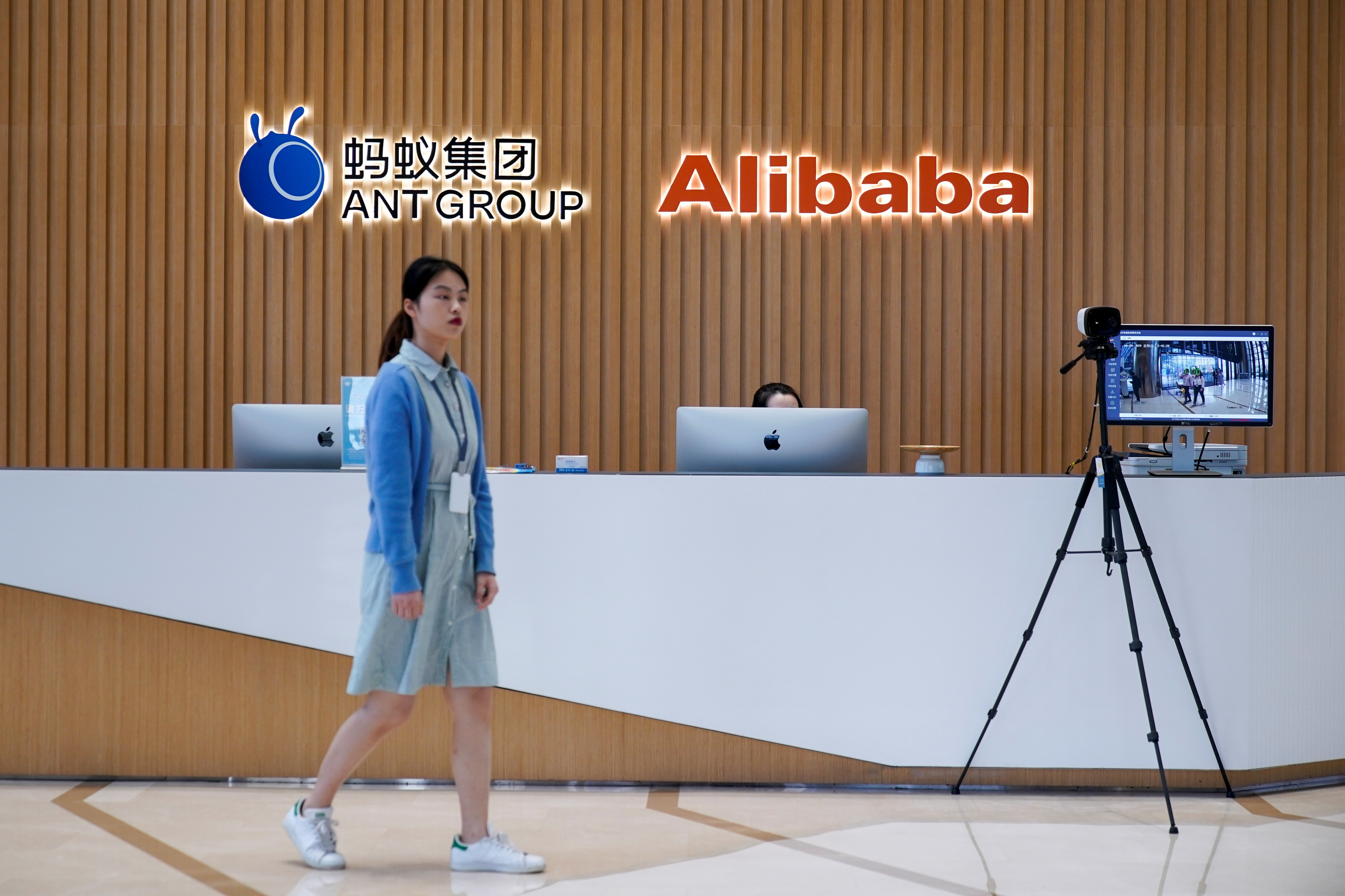 China S Plan To Regulate Internet Lending Is Behind Suspension Of Ant S Record Ipo Analysts Say Voice Of America English Alibaba as the largest b2b marketplace provides you large database of export and import trade leads from importers, exporters, manufacturers. voice of america