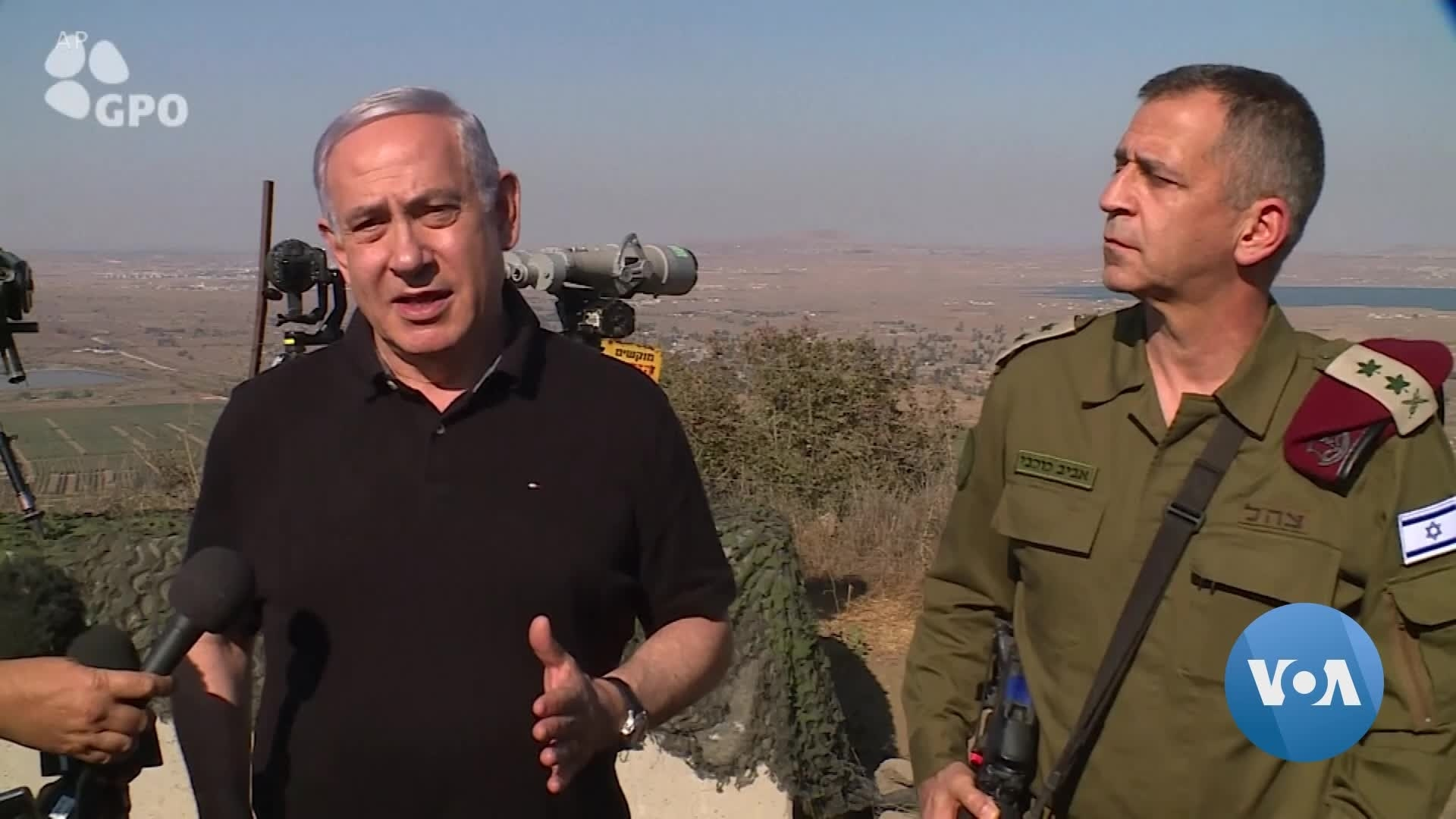 Israeli Army Says It Has Foiled Iran's Plan to Attack Israel From Syria