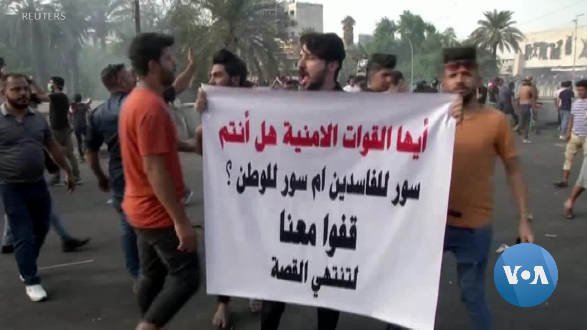 Iraq's PM Announces Reforms in Response to Deadly Protests