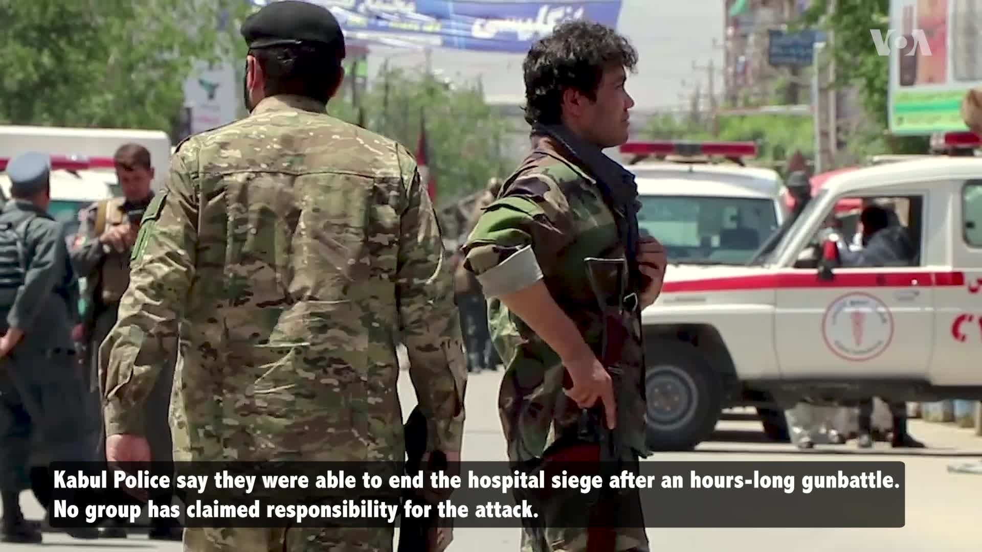 Hospital Attack, Funeral Blast Kill at Least 38 in Afghanistan