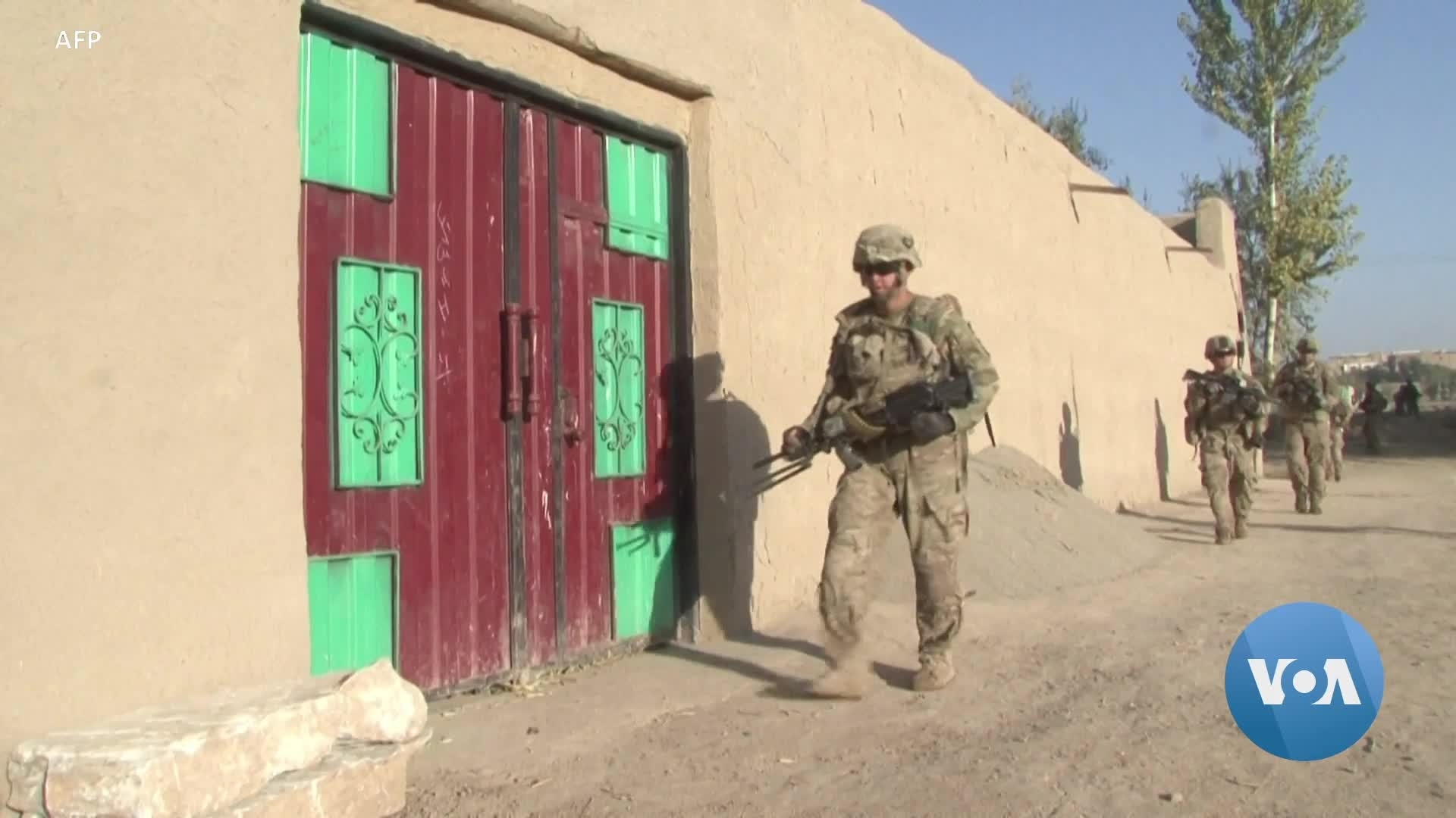 US Strategy Afghanistan