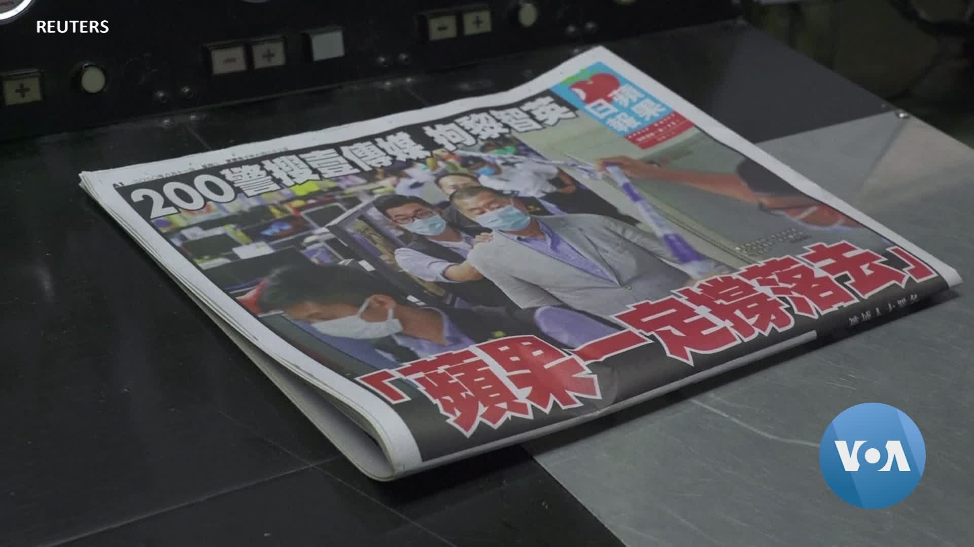Arrest of Hong Kong Tabloid Owner Makes Front Page News