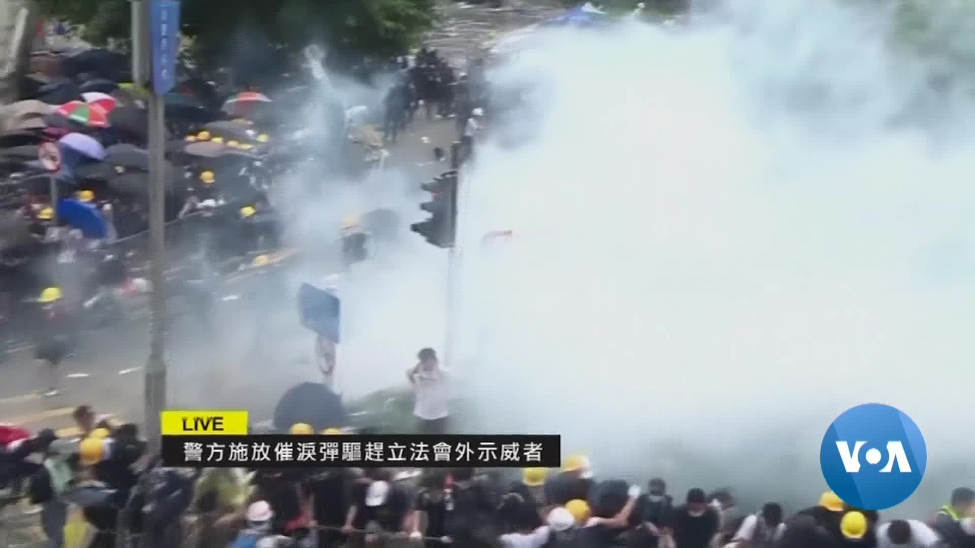 US Lawmakers Call on Hong Kong CEO to Withdraw Extradition Bill