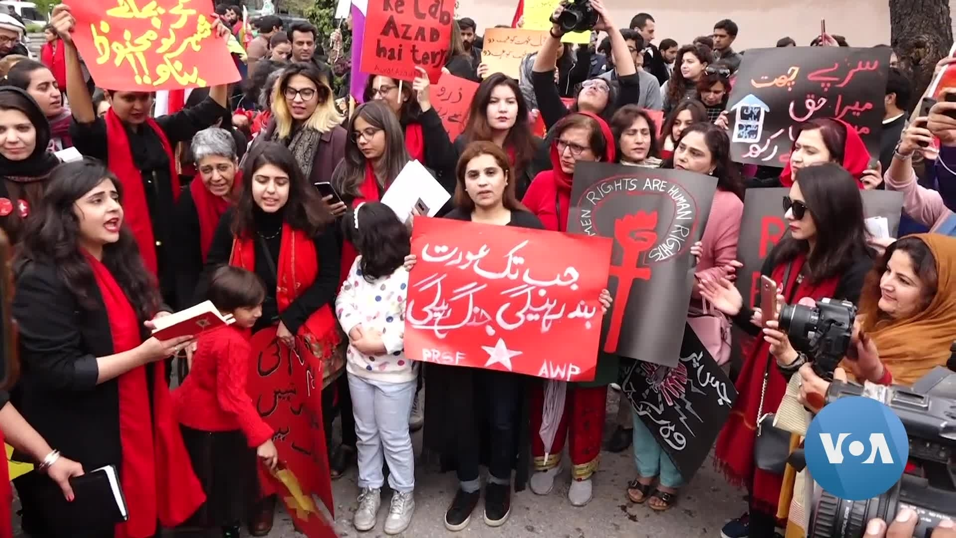 Pakistan's Female Journalists Demand End to Harassment