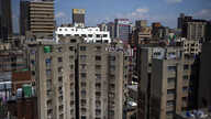 General view of buildings in the Central Business District of Johannesburg, March 3, 2010.