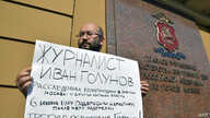 Russian journalist Ilya Azar stages a picket in support of detained journalist Ivan Golunov outside the headquarters of the…
