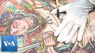 Growing Tribe of Japanese Proudly Defies Tattoo Taboo, Eyes Olympics Boost