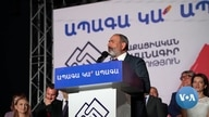 After Big Election Victory, Armenia's Leader Calls for Reconciliation