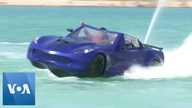 Drive On Water With This Car-Designed Speed-Boat