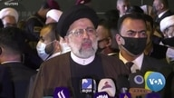 Iran Prepares for Presidential Election Amid Economic Crisis, Nuclear Tensions