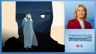 Plugged In-Shoura: An Experiment in Reconciliation