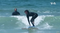 Black Girls Surf