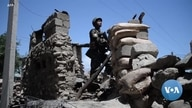 Afghans Say They Urgently Need Logistical Support for Security Forces