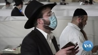 As COVID-19 Cases Surge, Israelis Head for New Lockdown