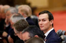 FILE - White House Senior adviser Jared Kushner attends a bilateral meeting held by U.S. President Donald Trump and China's President Xi Jinping at the Great Hall of the People in Beijing, Nov. 9, 2017.