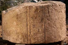 This undated photo released by the Egyptian Ministry of Antiquities, shows part of a stone slab that was discovered at a dig in eastern Cairo's Matariya neighborhood, Egypt. The Antiquities Ministry said on Tuesday, Nov. 6, 2018, that archeologists w