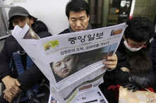 FILE - A South Korean man reads a newspaper with the headline reporting North Korea's rocket launch while traveling on a subway in Seoul, South Korea, Dec. 13, 2012.
