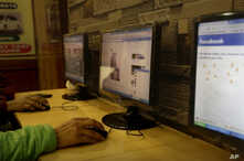 FILE - An Indian man surfs a Facebook page at an Internet cafe in New Delhi, India, Tuesday, Feb. 9, 2016.