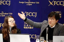FILE - Plaintiffs' attorneys Lim Jae-sung, right, speaks as Kim Se-eun listens during a press conference in Tokyo, Dec. 4, 2018. Lawyers for South Koreans forced into wartime labor have taken legal steps to seize the South Korean assets of a Japanes