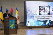 Ukrainian Interior Minister Arsen Avakov speaks at a press briefing on the results of the investigation into the murder of…