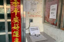 A registration book for residents who have recently returned from other provinces is displayed at the entrance to a neighborhood in Beijing, Jan. 31, 2020.