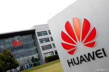 Huawei headquarters building is pictured in Reading, Britain, July 14, 2020.
