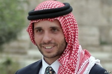 (FILES) In this file photo taken on September 09, 2015 shows Jordan's Prince Hamzah bin al-Hussein attends a press event in…