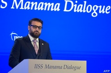 Afghanistan National Security Council advisor, Hamdullah Mohib addresses the Manama Dialogue security conference in the…