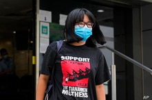 Chow Hang Tung, Vice Chairperson of the Hong Kong Alliance in Support of the Democratic Patriotic Movements of China, leaves…