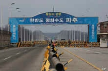 In this Dec. 16, 2019, photo, South Korean army soldiers stand guard at the Unification Bridge, which leads to the Panmunjom in…