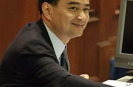 Thai Government Faces Grilling