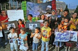 Syrian Demonstrators Galvanized by 13-Year-Old's Death