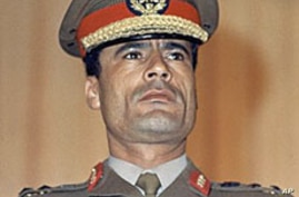 US-Libya Relations Contentious During Gadhafi's Leadership