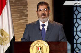 In this image taken from Egypt State TV, newly-elect President Mohammed Morsi delivers a speech in Cairo, Egypt, Sunday, June 24, 2012.  In his first televised speech on state TV, Morsi pledged Sunday to preserve Egypt's international accords, a refe