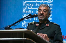 "The head of Iran's paramilitary Revolutionary Guard Gen. Mohammad Ali Jafari speaks during a conference called ""A World Without Terror,"" in Tehran, Oct. 31, 2017."