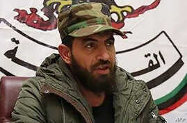 This undated and unlocated picture released on August 15, 2017 by the International Criminal Court (ICC) shows Mahmoud Mustafa Busayf al-Werfalli, a senior Libyan military commander suspected of involvement in the deaths of 33 people in the war-torn