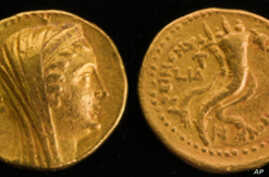 Excavations at Tel Kedesh, Israel, under the auspices of the University of Michigan and University of Minnesota, have discovered a gold coin which is the oldest to date in the country. Scientists believe it was minted in Alexandria around 191 BC and