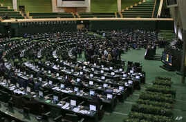 FILE - Iranian parliament in Tehran, Iran.