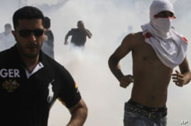 Bahrain Rights Report Finds Government Used Excessive Force