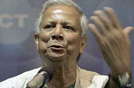 US Expresses Concern Over Yunus Removal as Bank Chief