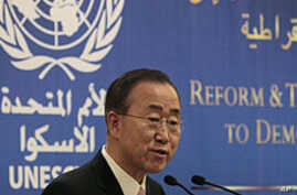 UN Chief to Syria's Assad: Stop Killing Your Own People