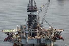 US Gulf States, Energy Companies Applaud Lifting of Deepwater Drilling Moratorium