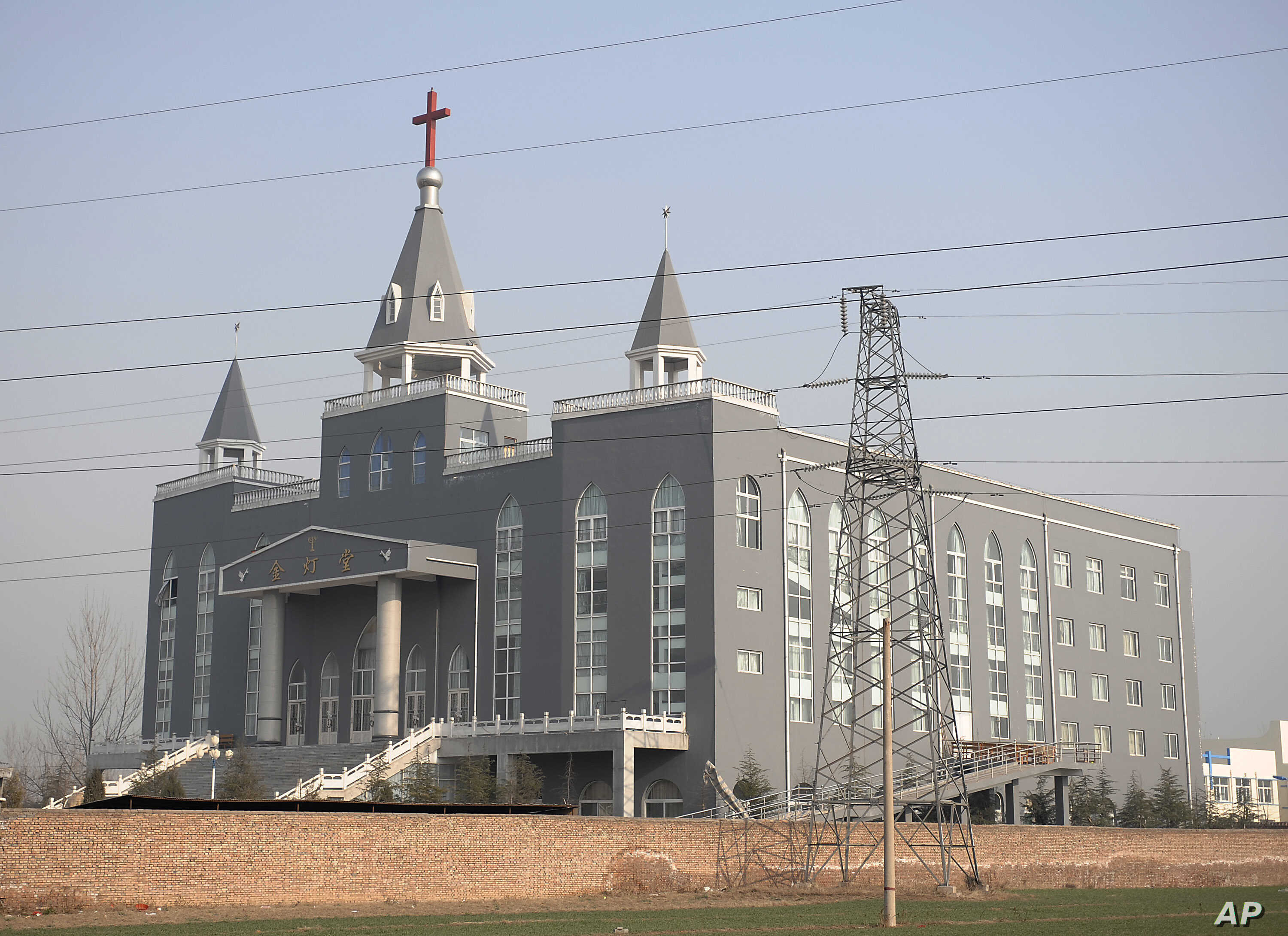 FILE - In this Dec. 6, 2009, file photo, the Golden Lampstand Church is seen in Linfen in northern China's Shanxi Province.
