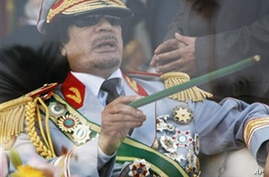 ICC Set to Rule on Gadhafi Warrant