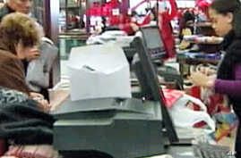 Survey Shows US Consumers Plan to Spend More During Holiday Season
