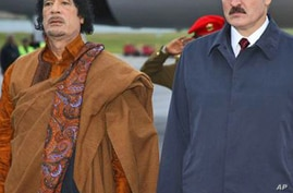 Arms Watchdog Suspects Belarus-Libya Transports